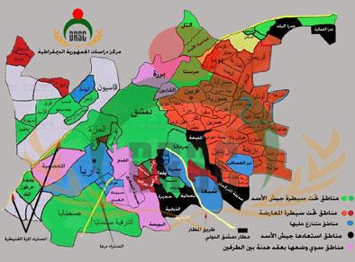 الوضع العسكري في دمشق