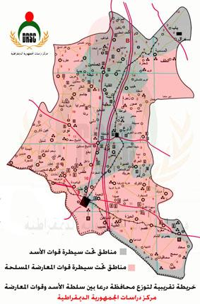 الوضع العسكريُّ في محافظة درعا مع خريطة توضيحية