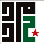 """""""جماعة الإخوان المسلمين"""" في الصراع السوريّ الراهن"""